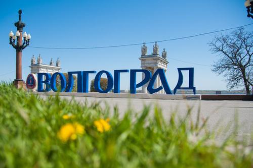 Тарифы Мегафон Волгоградская область 2019