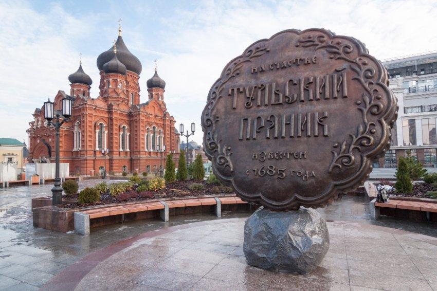 Тарифы Мегафон Тульская область 2019