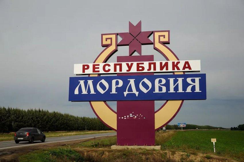 Тарифы Мегафон Мордовия 2019 обновлённые
