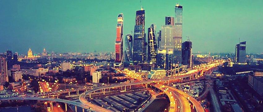 Тарифы Мегафон Москва и Московская область 2019