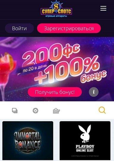 Играть в онлайн казино на реальные деньги