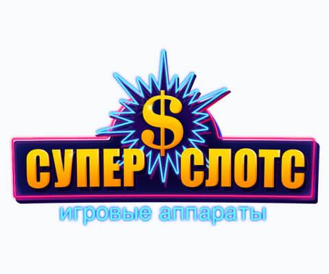 Казино Спин Ситиказино: бонусы