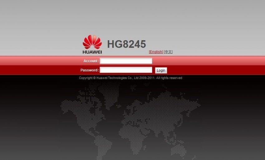 Настройка роутера Huawei HG8245 под Ростелеком