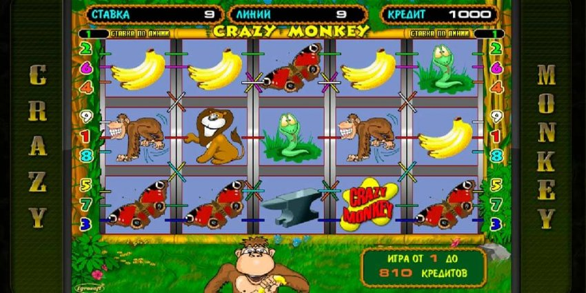 Как выиграть в игровые автоматы: стратегии, секреты и советы